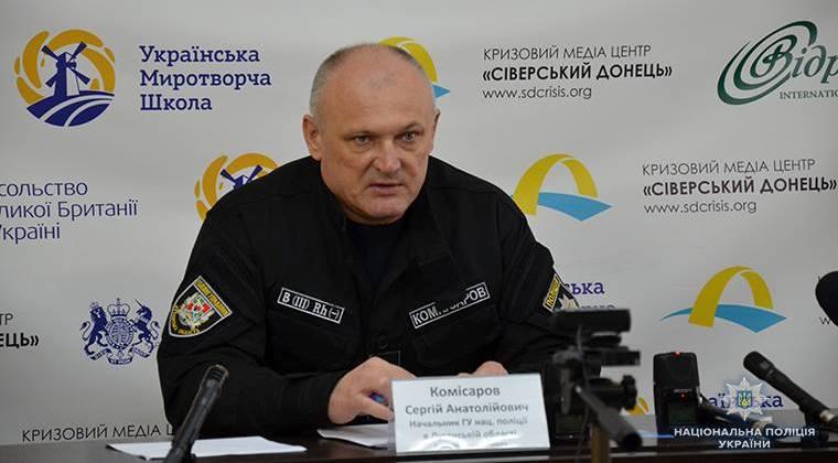 Новый главный полицейский Запорожской области Сергей Комиссаров рассказал о приоритетных задачах