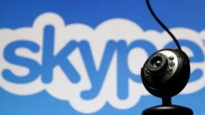 Депутаты из бюджетной комиссии хотят проводить свои заседания с помощью Skype