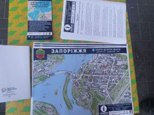 В Запорожье появился туристический инфо-центр - ФОТО