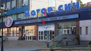 В Беларуси возбудили уголовное дело против руководства запорожского предприятия