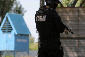 В Запорожской области «заминировали» здание СБУ