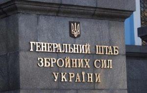 В Запорожскую область нагрянет проверка из ВСУ