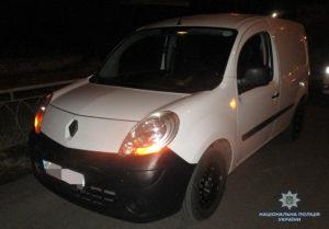 На курорте Запорожской области полицейские обнаружили у водителя автомобиля наркотики - ФОТО
