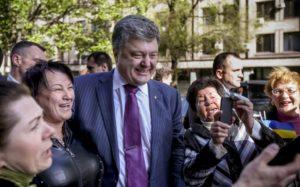 В Запорожье с визитом приедет президент Украины Петр Порошенко