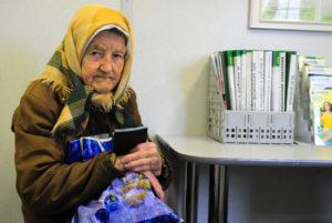 В Запорожье суд наказал парня, который обматерил и поднял руку на бабушку
