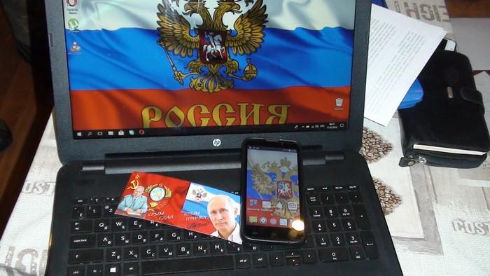 В Запорожской области сотрудники CБУ разоблачили сеть информаторов российских спецслужб - ФОТО, ВИДЕО