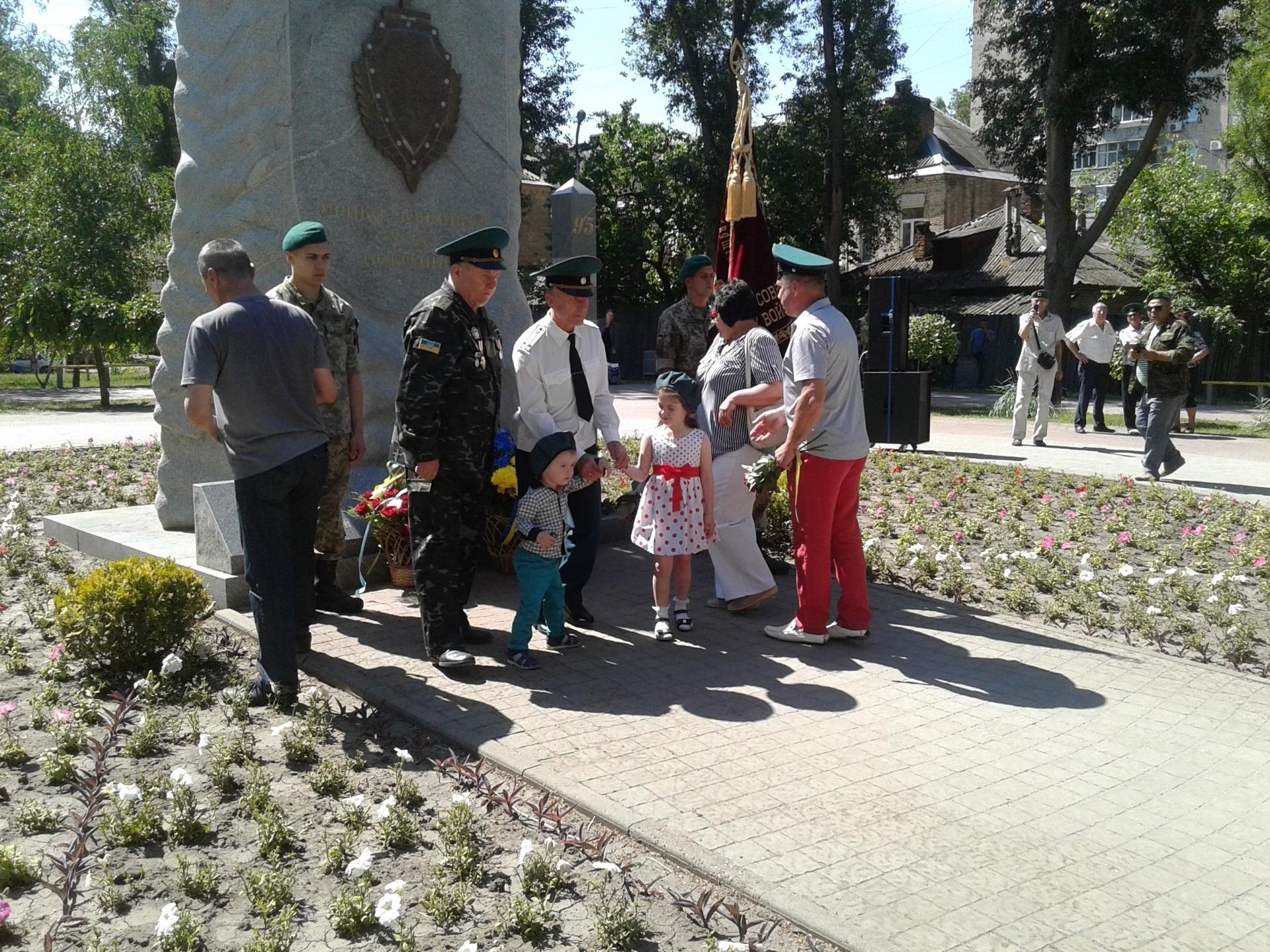 Концертная программа, памятные медали и награды: В Запорожье отметили 100-летний юбилей со дня создания пограничной охраны - ФОТО