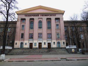 Запорожские университеты вошли в топ-200 лучших ВУЗов Украины