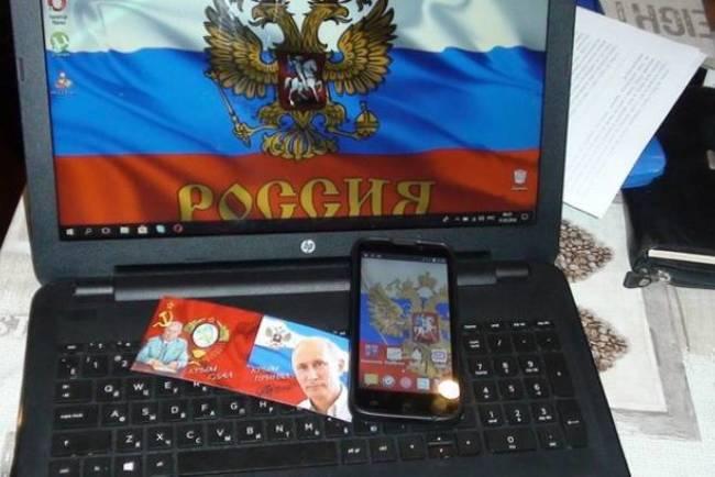 В Запорожье посадили в СИЗО мужчину, который содействовал террористической группе из «ДНР»
