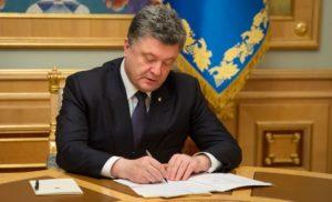 Петр Порошенко присвоил бригаде Нацгвардии Украины имя последнего кошевого атамана Запорожской Сечи