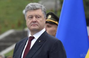 Петр Порошенко отменил визит в Запорожье