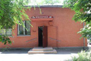 Известный американский архитектор оценил проект реконструкции библиотеки Соцгорода - ФОТО