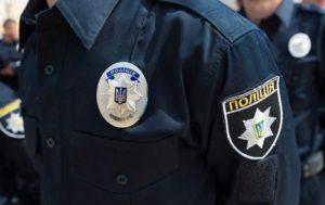 У жителя Запорожской области нашли самодельный пистолет - ФОТО