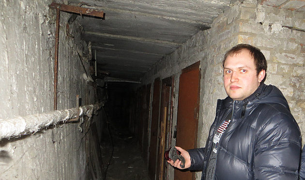 Помощник запорожского нардепа возглавил одну из РГА Запорожской области