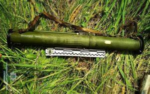На курорте в Запорожской области мужчина хранил гранатомет – ФОТО