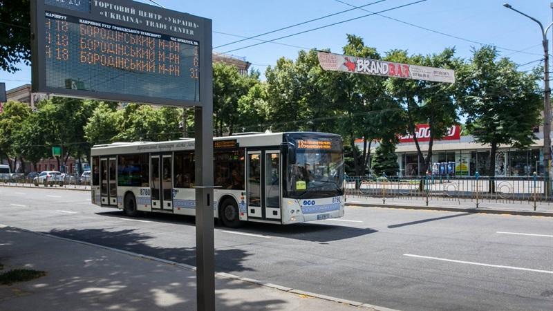 В Запорожье запустили еще один маршрут с большими автобусами