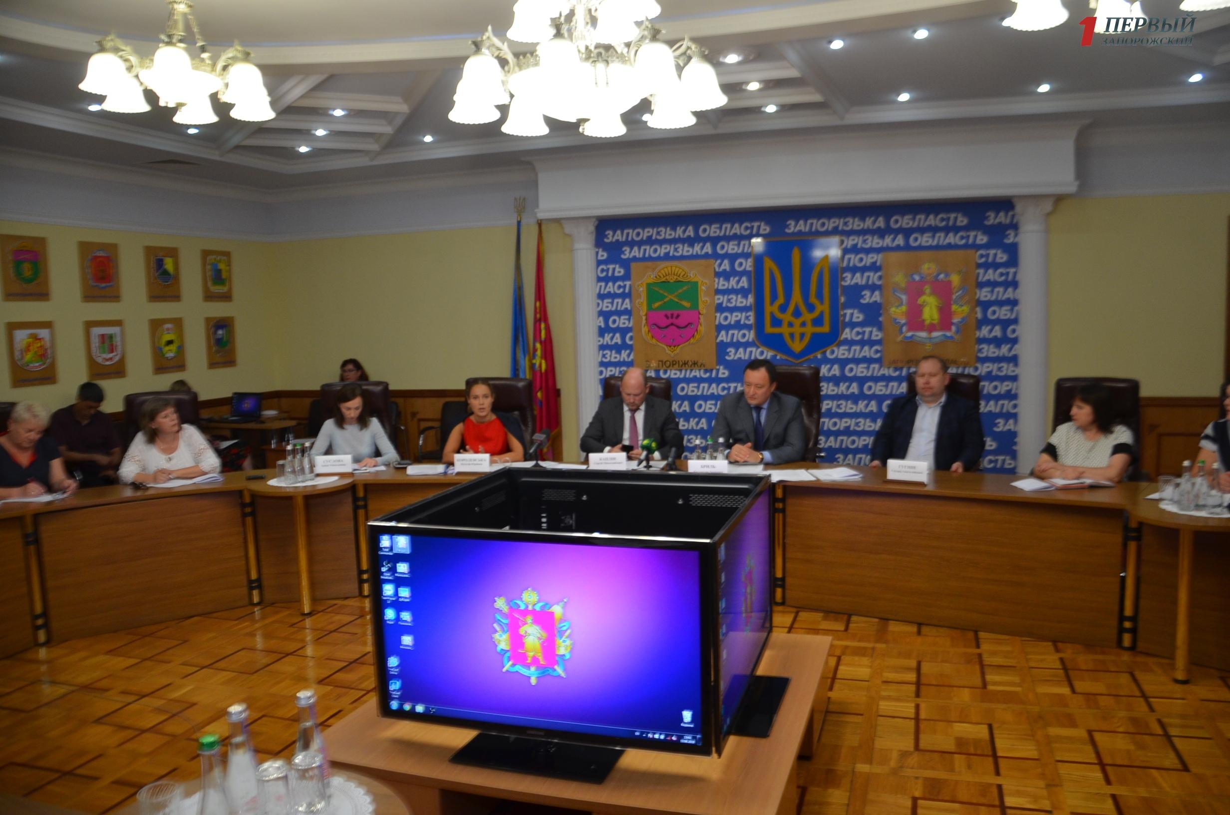 В Запорожской области одни из лучших показателей по количеству субсидиантов - ФОТО