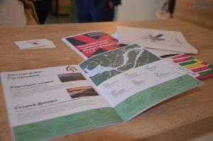 Новый туристический центр планирует собирать с туристов по 1 гривне на промоцию Запорожья