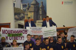 Сессия Запорожского городского совета открылась с опозданием - ФОТО
