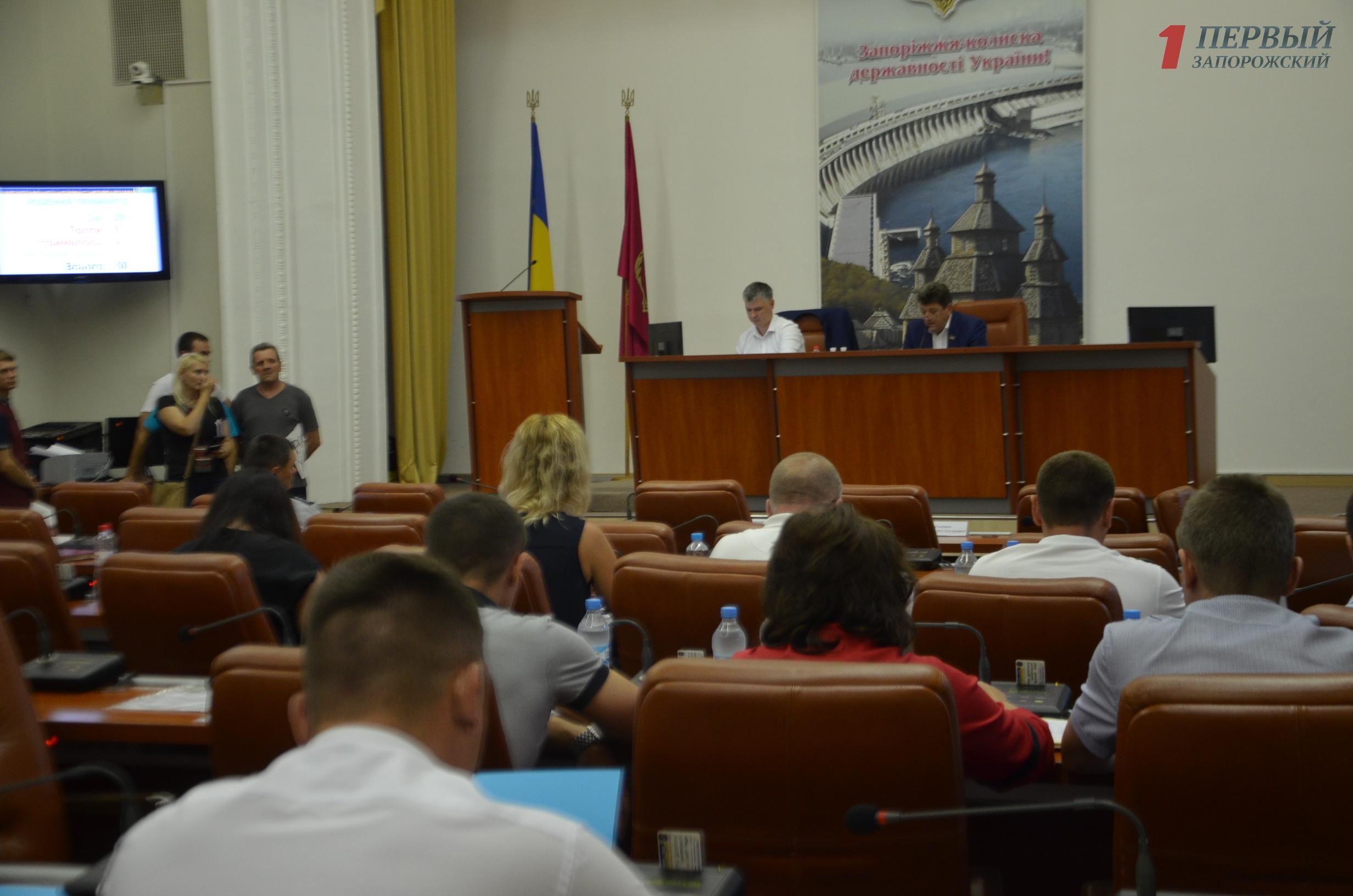 Запорожские депутаты выделили 330 тысяч гривен на переиздание книги о природе Хортицы