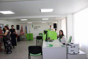 Шестой из семи: в Энергодаре открыли обновленный сервисный центр МВД - ФОТО