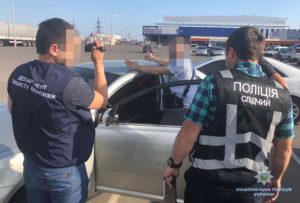 Запорожские правоохранители задержали на взятке инспектора Госрыбагентства - ФОТО