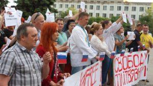 В Запорожье активисты провели акцию  в поддержку режиссера и политзаключенного Олега Сенцова – ФОТО, ВИДЕО