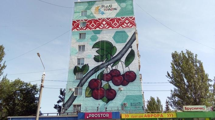 В Запорожской области огромный мурал с черешней украсил стену многоэтажки - ФОТО