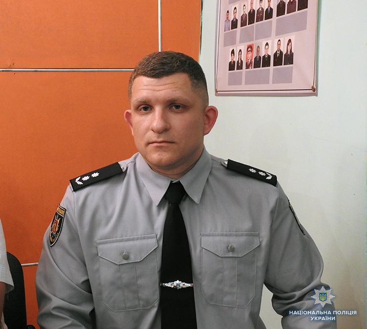 Начальник запорожской полиции Сергей Комиссаров назначил нового руководителя для Ореховской полиции