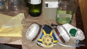 Запорожские полицейские обнаружили нарколабораторию по производству амфетамина - ФОТО