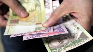 Стало відомо, яка середня зарплатня у Запорізькій області