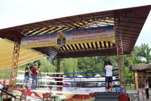 В Запорожье стартовал турнир по боксу памяти Юрия Беладзе - ФОТО