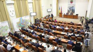 Депутаты горсовета создали новое коммунальное предприятие, которое будет отвечать за развитие города