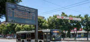 В Запорожье установили первое информационное табло на остановке – ФОТО
