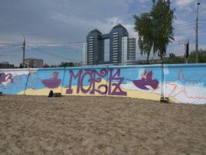 В Запорожье мастера граффити со всей Украины украшают стены Центрального городского пляжа - ФОТО