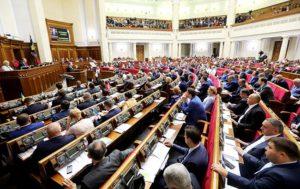 Семеро запорожских нардепов поддержали идею создания Антикоррупционного суда