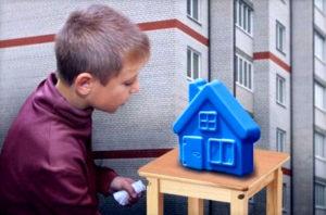 В Запорожской области мошенники отобрали квартиру у ребенка-сироты