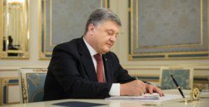 Молодой запорожский ученый получил грант президента
