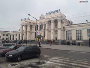 Запорожцы могут принять участие в обсуждении плана развития Привокзальной площади