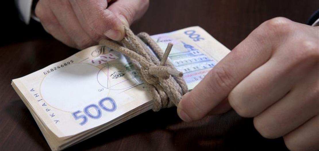 Запорожцы пополнили бюджет на 13 миллионов гривен за счет банковских вкладов