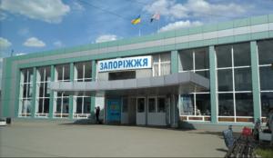 В Запорожье в ходе учений заминировали автовокзал - ФОТО