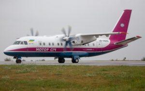 Запорожская «Мотор Сич» заняла почетное первое место в рейтинге самых пунктуальных украинских авиакомпаний - инфографика