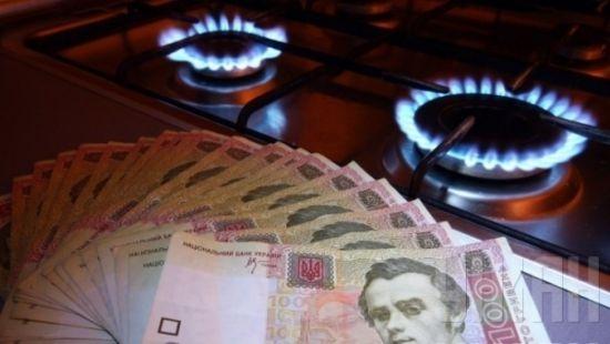 Правительство ведет переговоры с МВФ по цене на газ для населения