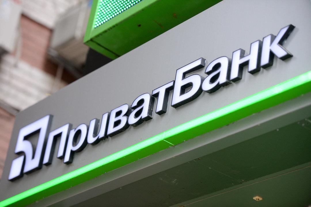 Приватбанк предупредил о новой схеме мошенничества через поддельный сайт Приват24