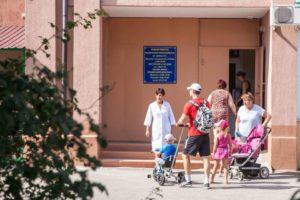 В Запорожье капитально отремонтировали медицинскую амбулаторию - ФОТО