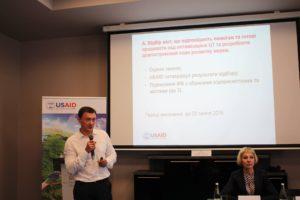 Город Запорожье выиграл конкурс по отбору партнера энергетического Проекта USAID