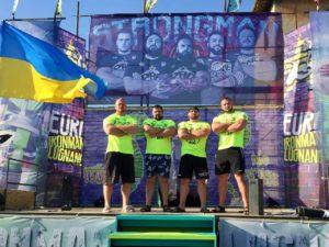Запорожский курорт примет международный чемпионат по силовому экстриму