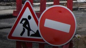 Запорожцам на заметку: в одном из районов города частично закроют движение трамваев