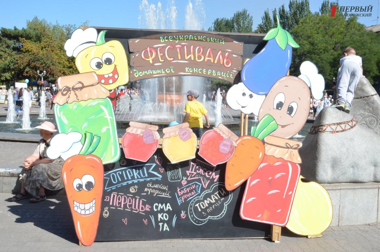 В Запорожье снова пройдет Всеукраинский фестиваль домашней консервации