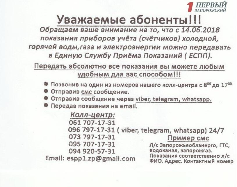 5b461181ab5a6_scan-7-1